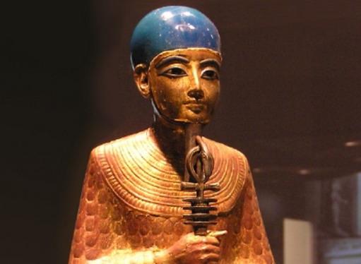 Dios Ptah