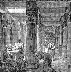 La biblioteca de alejandria