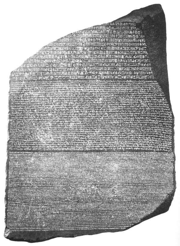 La piedra roseta