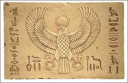 el dios horus